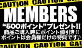 B系ファッション・ヒップホップファッション・ダンス衣装通販【DEEP】会員登録ページ