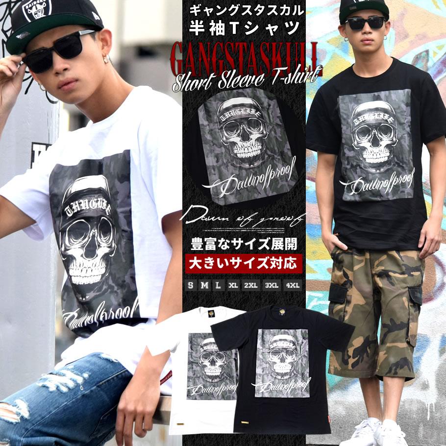 DOP ディーオーピー tシャツ 半袖tシャツ メンズ 大きいサイズ ギャングスタスカル b系 hiphop ヒップホップ ファッション DPTT074