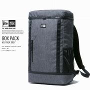 DEEPお勧めのバッグ・バックパック